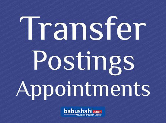 14 Tehsildars and 38 Naib-Tehsildars of Punjab Transferred