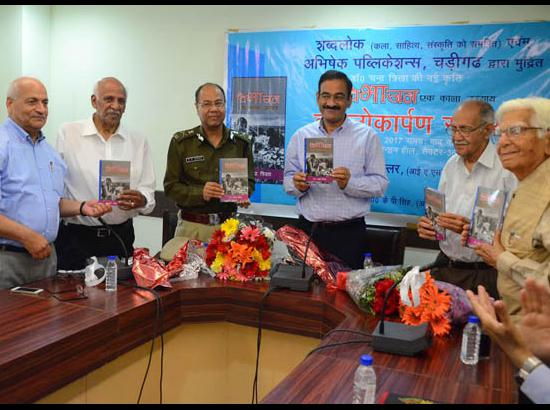 Khullar, KP Singh release Dr. Trikha's book on partition