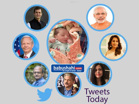 Read : Selected Tweets of Modi , Rahul, Madhuri Dixit, Anand Mohindra , US Ambassador, Prashant Bhushan, Lakha Sidhana and more