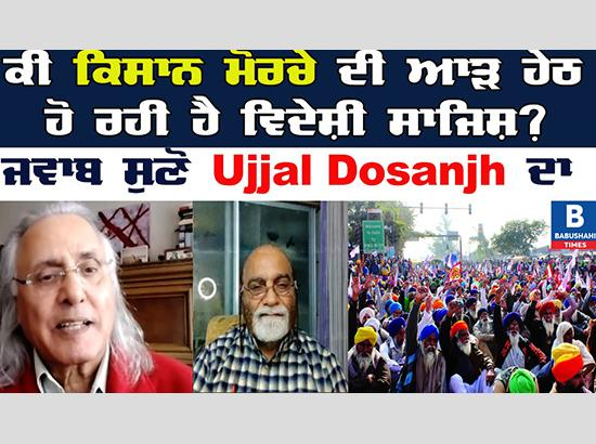 How does Canadian Statesman Ujjal Dosanjh View Farmers' Movement in India ? Exclusive V