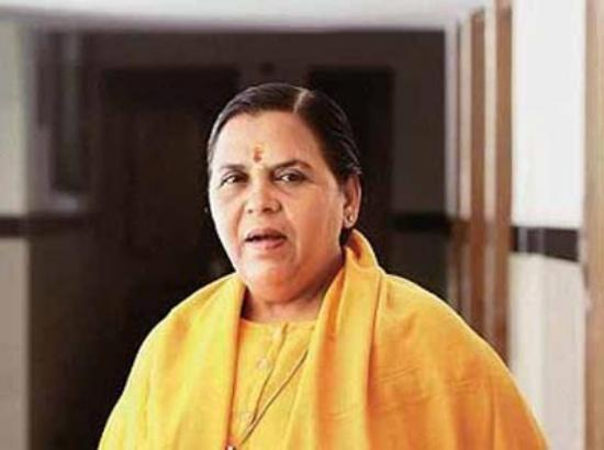 Uma Bharti appointed as BJP National Vice Pre