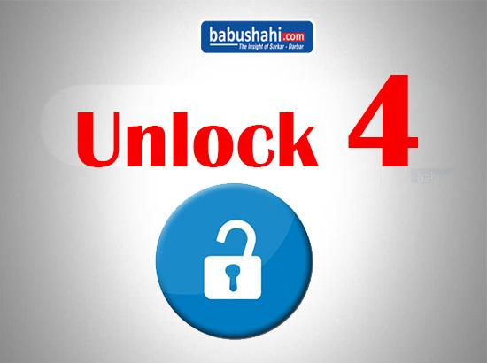 Unlock-4: Punjab Issues new guidelines to be implemented from September 21