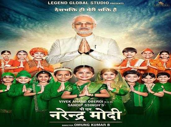PM Modi's biopic gets EC clearance for release on April 5