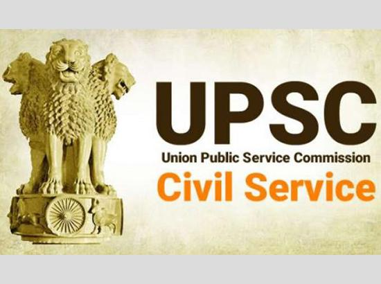 UPSC to hold personality tests/interviews for remaining candidates from July 20 onwards
