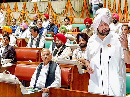 Punjab Assembly led by Capt. Amarinder resolves to carry forward Guru Nanak's legacy, Bada